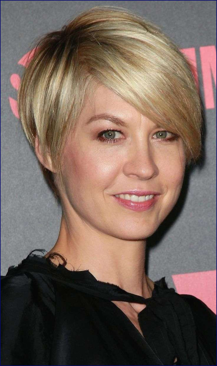 Coupe Courte 2016 Femme 40 Ans Neuf Inspirational Coiffure