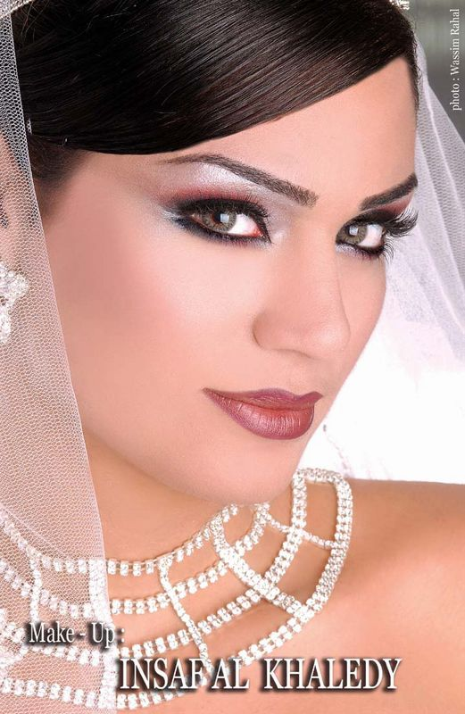 maquillage mariage libanais - Maquillage mariage